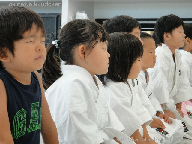 okinawa shorinryu kyudokan 20120630 059