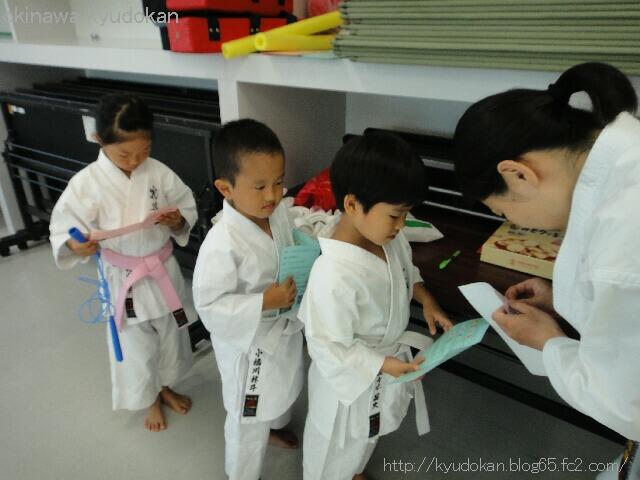 okinawa shorinryu kyudokan 20120630 066