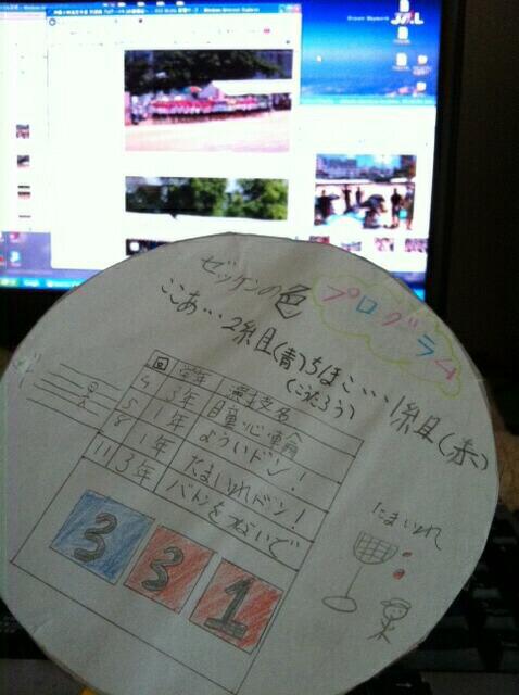 okinawa shorinryu kyudokan 20120706 009