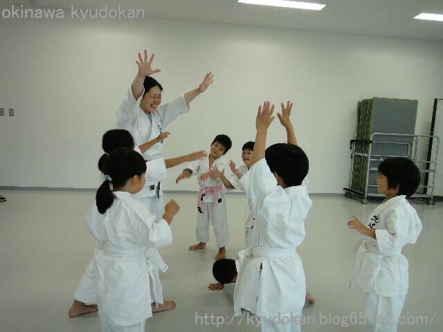 okinawa shorinryu kyudokan 20120707 017