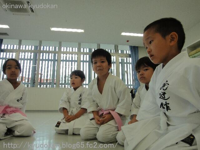 okinawa shorinryu kyudokan 20120707 012
