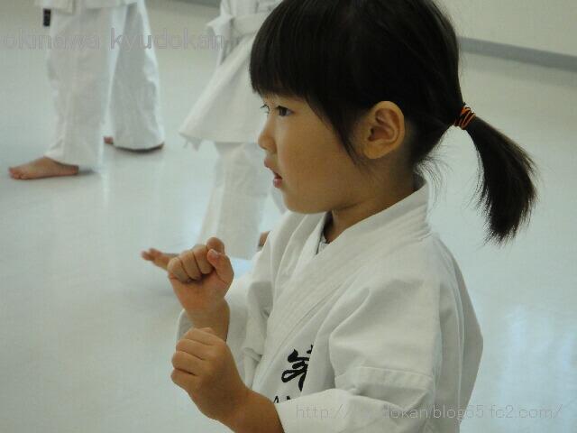 okinawa shorinryu kyudokan 20120723 022
