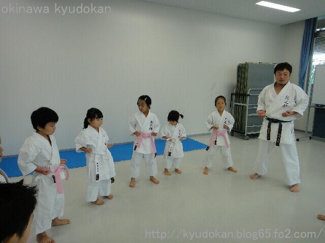 okinawa shorinryu kyudokan 20120723 029