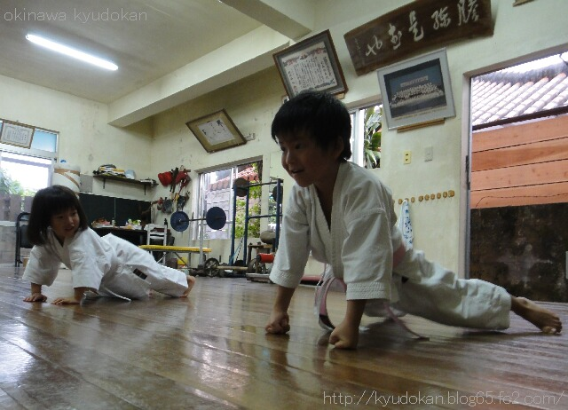 okinawa karate shorinryu kyudokan 20120731 012