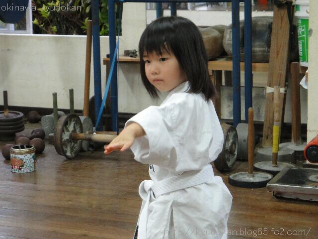 okinawa karate shorinryu kyudokan 20120731 010