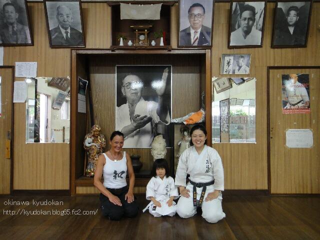 okinawa karate shorinryu kyudokan 20120803 002