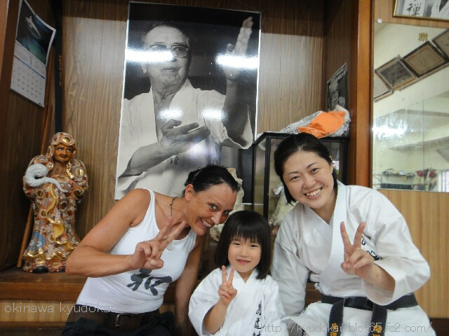 okinawa karate shorinryu kyudokan 20120803 005