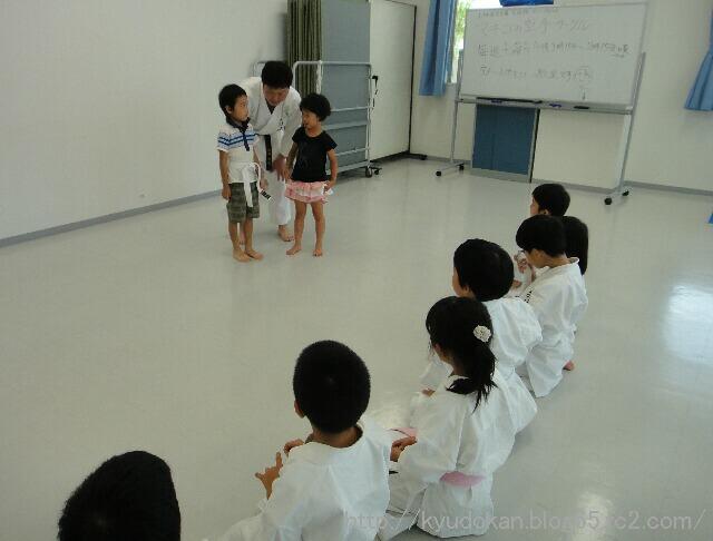 okinawa karate shorinryu kyudokan 20120805 003