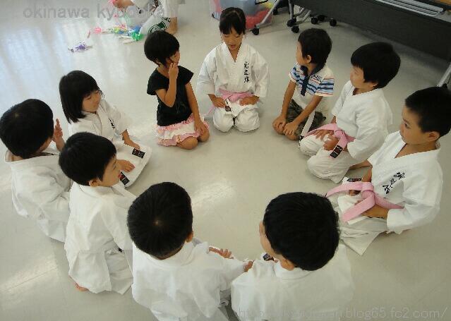 okinawa karate shorinryu kyudokan 20120805 028