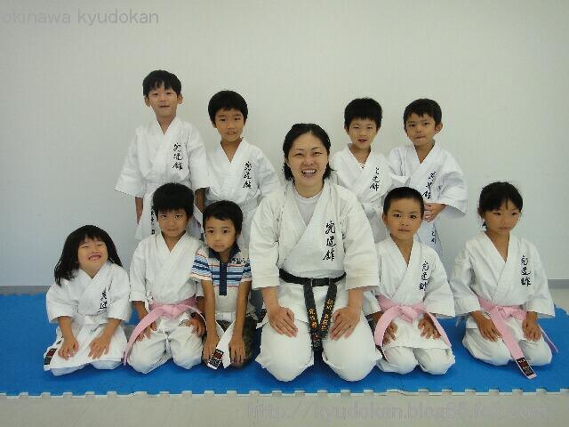 okinawa karate shorinryu kyudokan 20120805 025