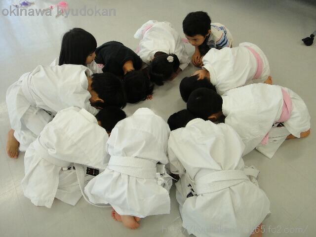 okinawa karate shorinryu kyudokan 20120805 029