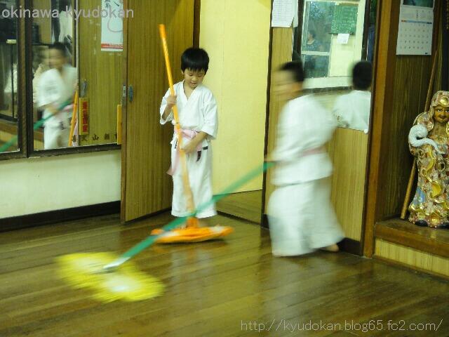 okinawa karate shorinryu kyudokan 20120808 007