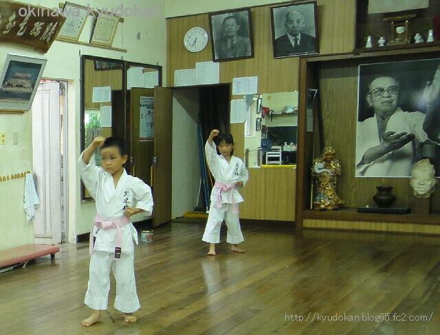 okinawa karate shorinryu kyudokan 20120808 001