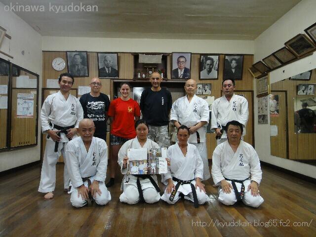 okinawa karate shorinryu kyudokan 20120808 015