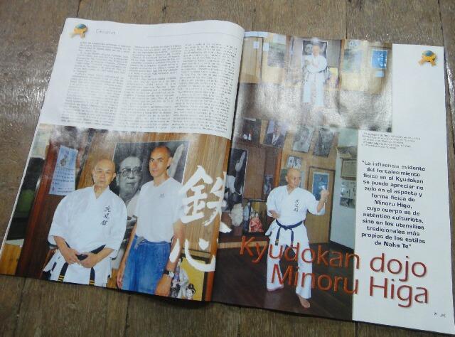 okinawa karate shorinryu kyudokan 20120808 016