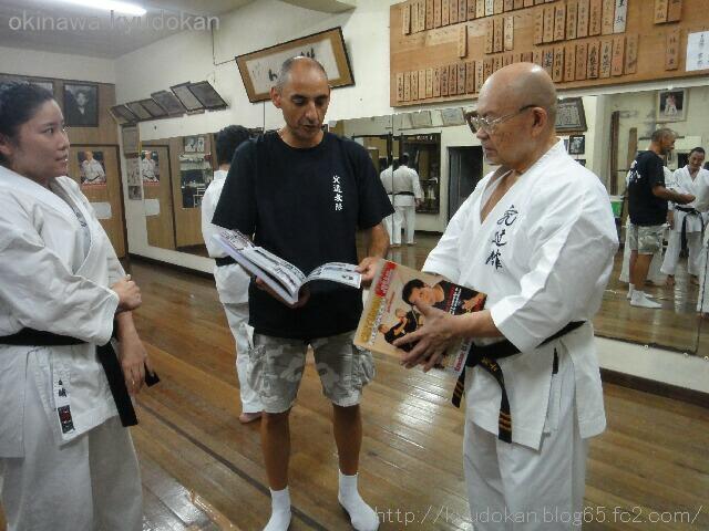 okinawa karate shorinryu kyudokan 20120808 013