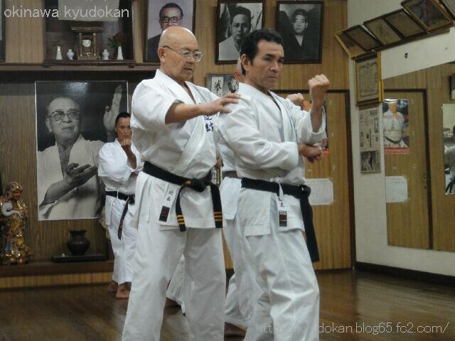 okinawa karate shorinryu kyudokan 20120808 008