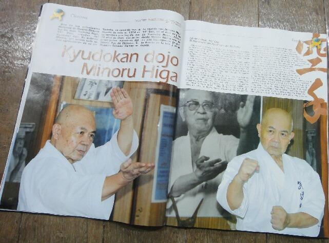 okinawa karate shorinryu kyudokan 20120808 017