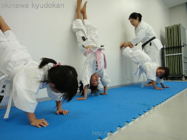okinawa karate shorinryu kyudokan 201208014 027
