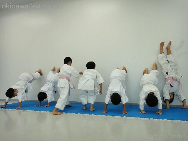 okinawa karate shorinryu kyudokan 201208014 025