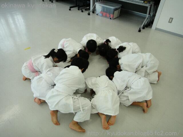 okinawa karate shorinryu kyudokan 201208014 031