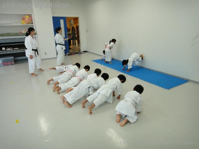 okinawa karate shorinryu kyudokan 201208014 029