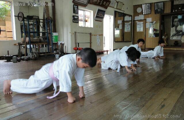 okinawa karate shorinryu kyudokan 201208015 098