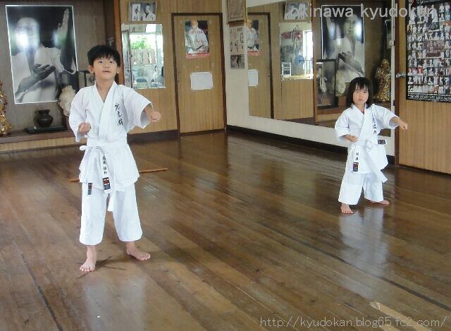 okinawa karate shorinryu kyudokan 201208015 092