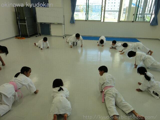 okinawa karate shorinryu kyudokan 201208019 003