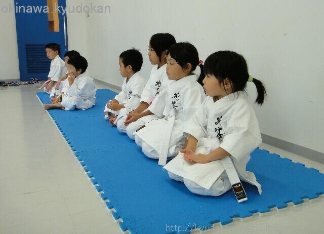 okinawa karate shorinryu kyudokan 201208019 025