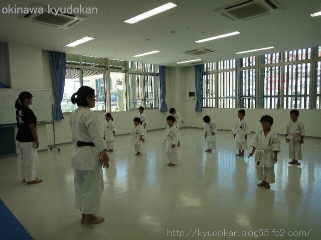 okinawa karate shorinryu kyudokan 201208019 015