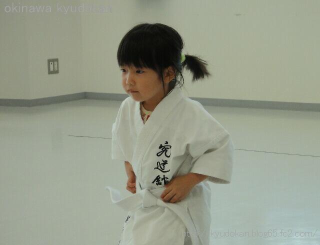 okinawa karate shorinryu kyudokan 201208019 034