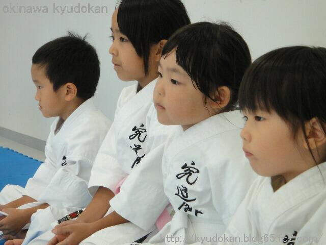 okinawa karate shorinryu kyudokan 201208019 027