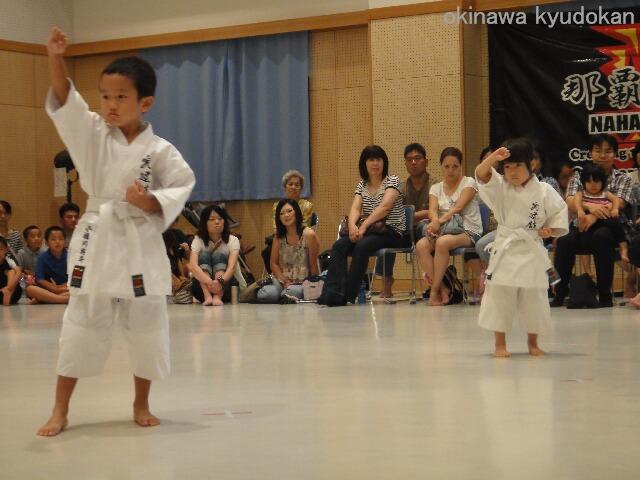 okinawa karate shorinryu kyudokan 201208019 053