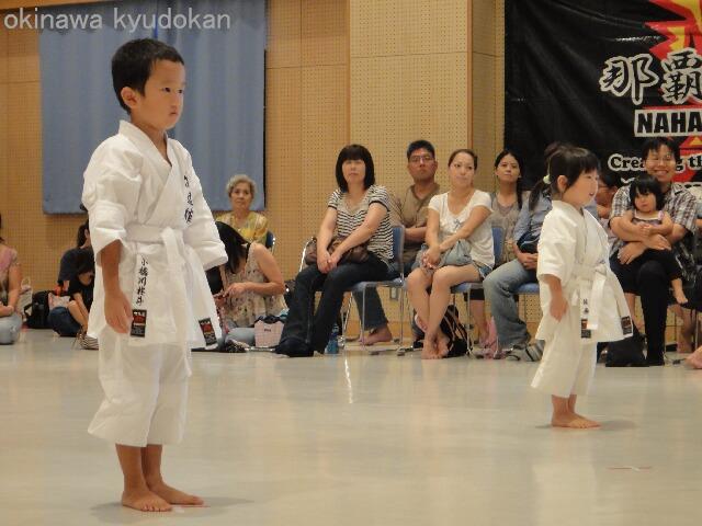 okinawa karate shorinryu kyudokan 201208019 047