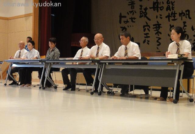 okinawa karate shorinryu kyudokan 201208019 043