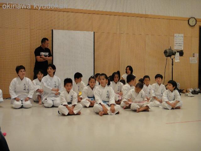 okinawa karate shorinryu kyudokan 201208019 046