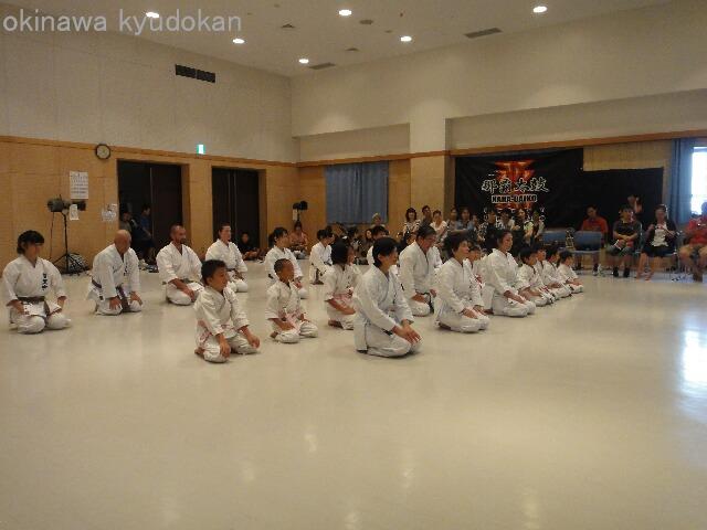 okinawa karate shorinryu kyudokan 201208019 042