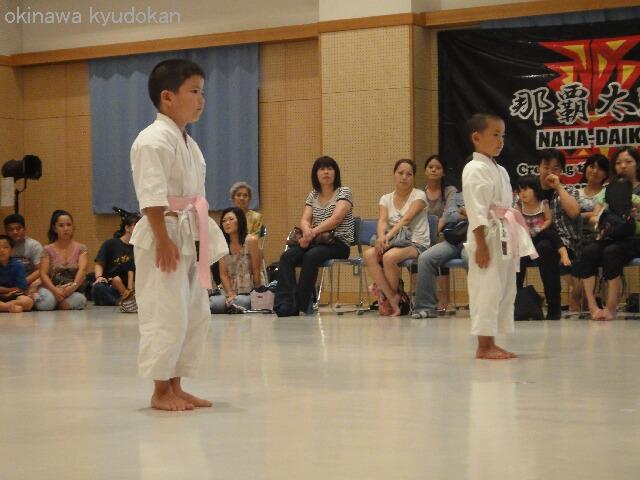 okinawa karate shorinryu kyudokan 201208019 065