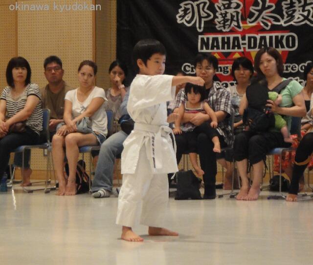 okinawa karate shorinryu kyudokan 201208019 058