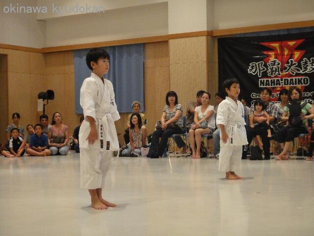 okinawa karate shorinryu kyudokan 201208019 056