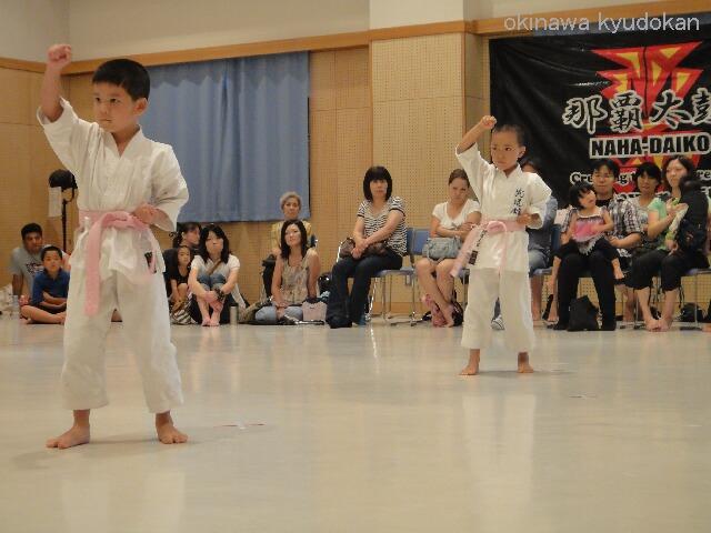 okinawa karate shorinryu kyudokan 201208019 070