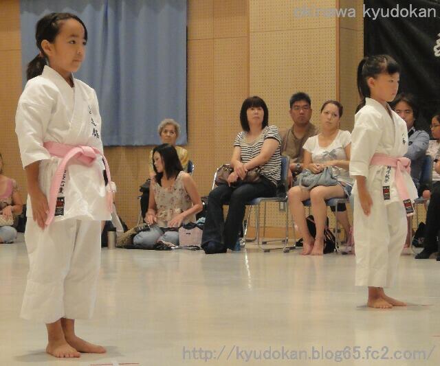 okinawa karate shorinryu kyudokan 201208019 082