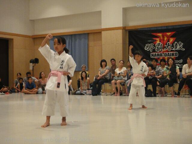 okinawa karate shorinryu kyudokan 201208019 077