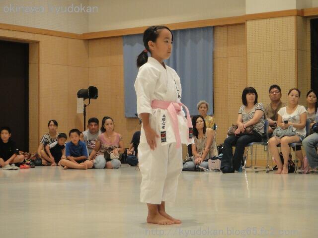 okinawa karate shorinryu kyudokan 201208019 075