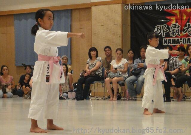 okinawa karate shorinryu kyudokan 201208019 076