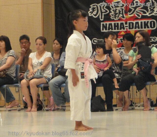okinawa karate shorinryu kyudokan 201208019 074