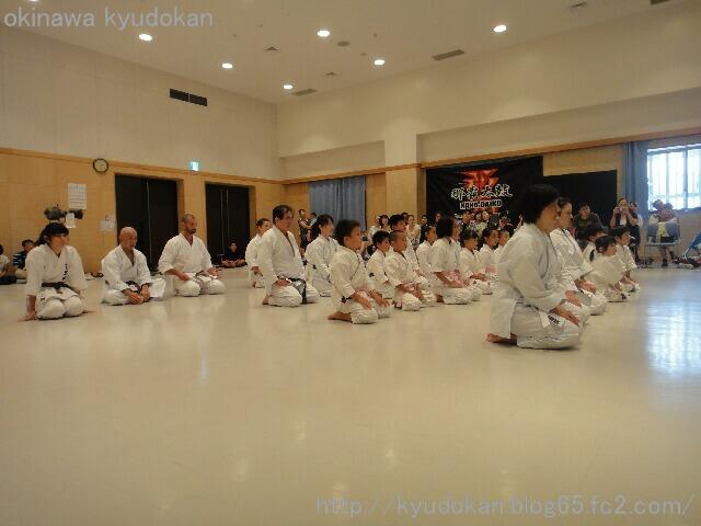 okinawa karate shorinryu kyudokan 201208019 096