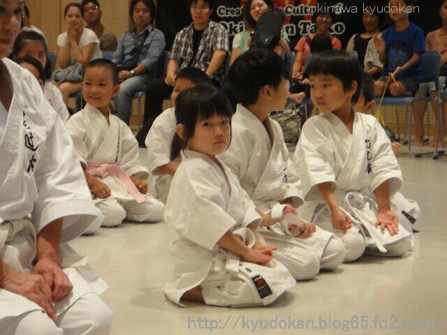 okinawa karate shorinryu kyudokan 201208019 101