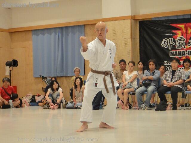 okinawa karate shorinryu kyudokan 201208019 093